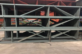 used_upright_frame-348-230